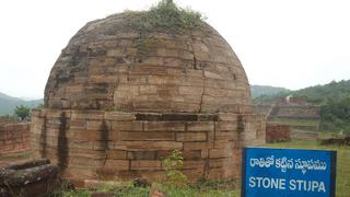 Guntapalli-att-Stone stupa