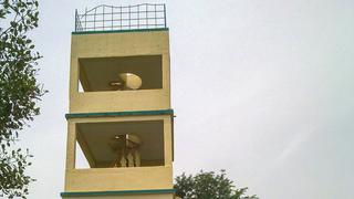Coringa-Watch-tower
