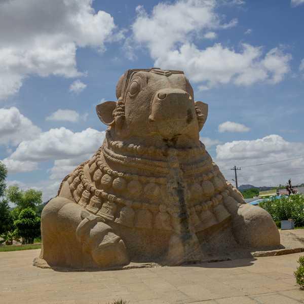 Monolithic Nandi